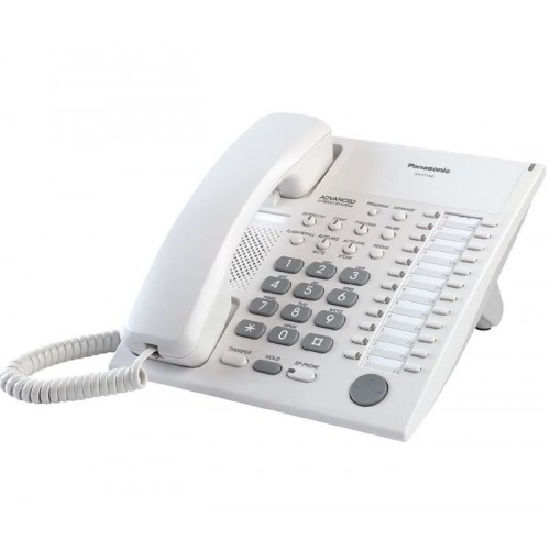 Panasonic KX-T 7750 (White)