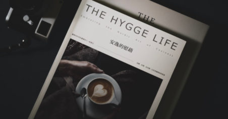 What Is Hygge? A Guide to Living, Danish-Style