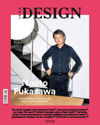 Fukasawa Design