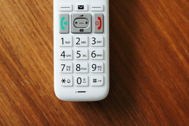 Gigaset E370A Big Buttons